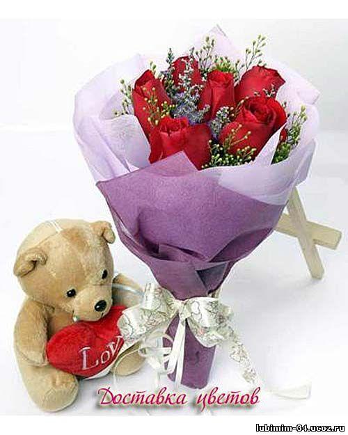 Букет из роз, оформление - фетр и гипсофила + мягкая игрушка